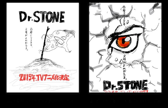 ドクター ストーン 動画 ブログ